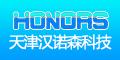 天津汉诺森科技有限公司